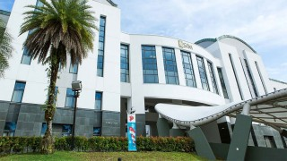 Singapore University of Social Sciences Chooses Ellucian Banner Cloud